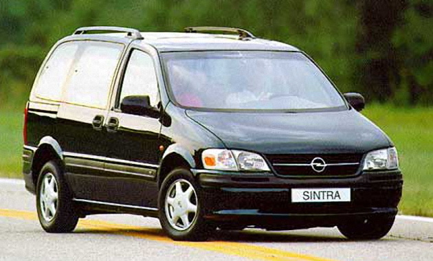 Opel Sintra запчасти б/у